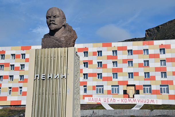 Lenin's monument in Barentsburg, Norway.